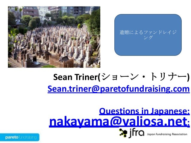 Japan Fundraising Conference legacy