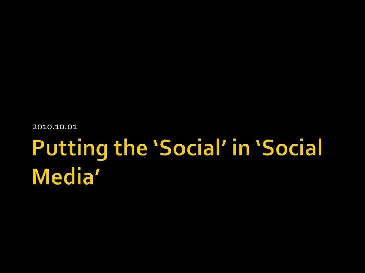 A Primer on Social Media