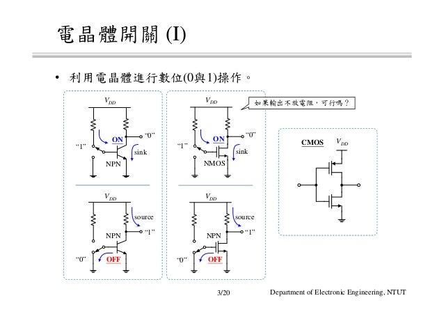 pnp led驱动电路