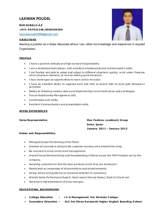 cv for retail job