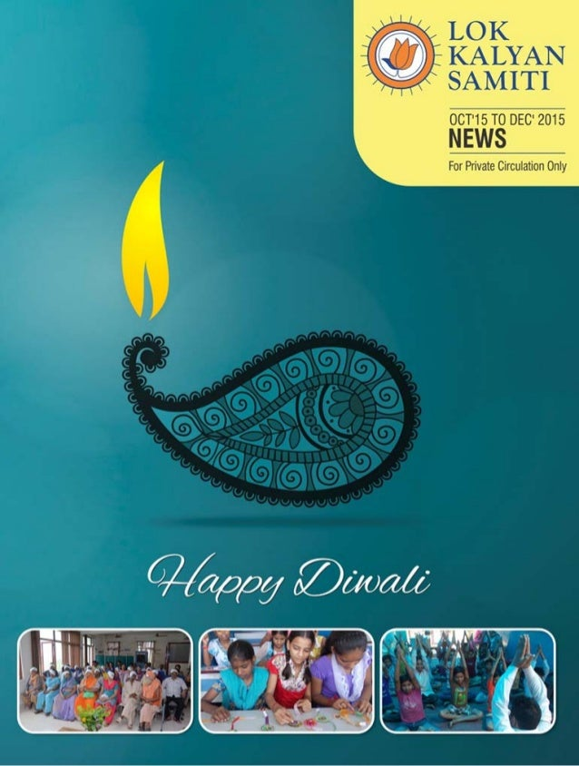 Diwali Newsletter