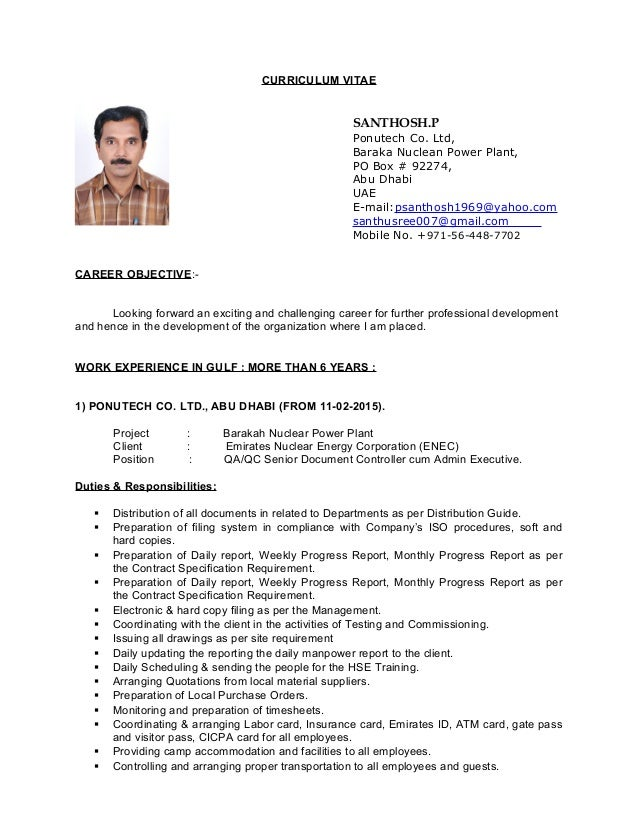 cv of qa qc senior document controller admin executive