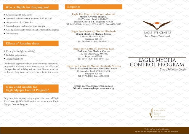 Eagle myopia control program