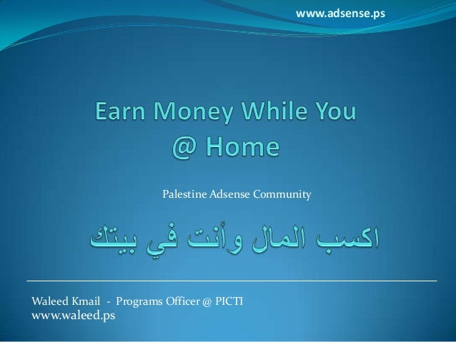 Earn money while you at home