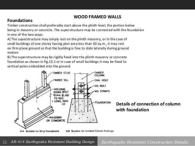 Wood Construction Techniques Construction Details Wood