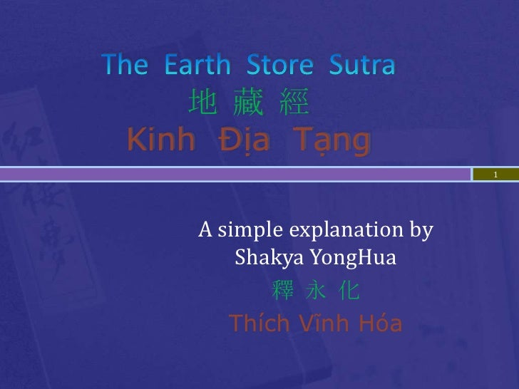 Earthstoresutraslides 090411225717 Phpapp02