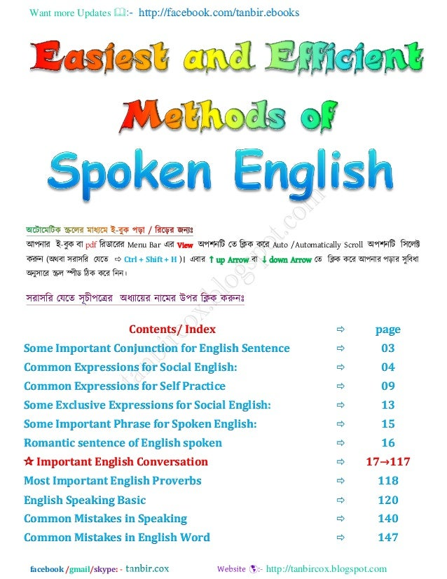 Easiest and efficient methods of spoken english