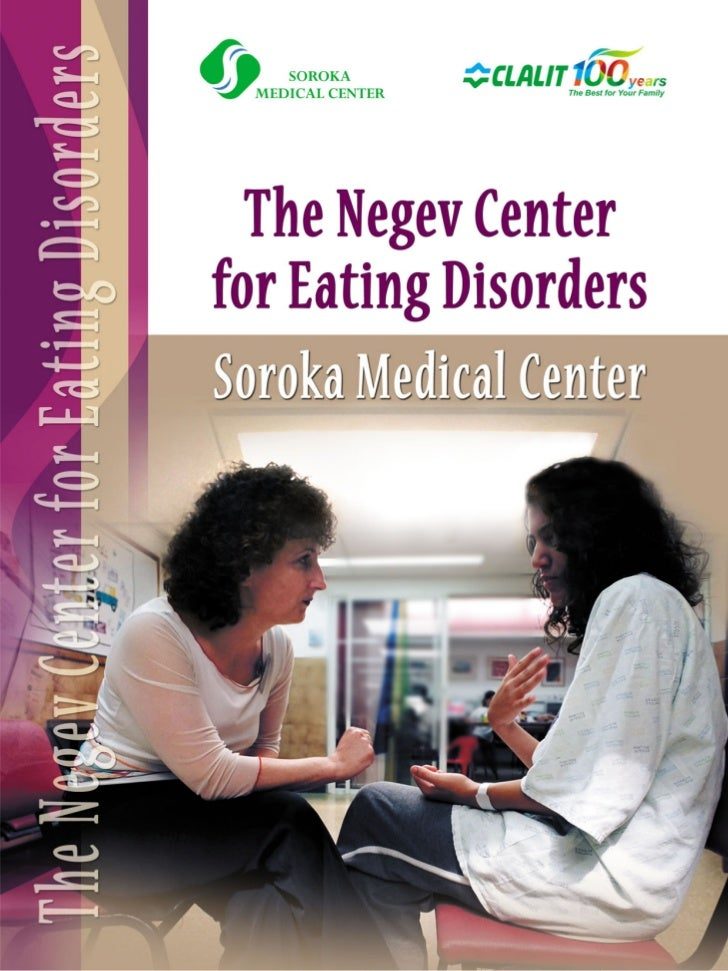 The Negev Center for Eating Disorders                                         The outcome of eating disorders can of cours...
