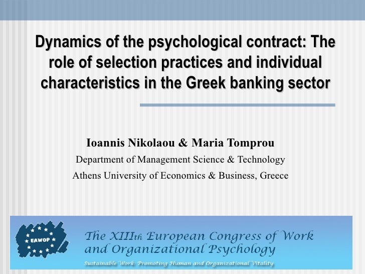 Psychological Contract & Selection