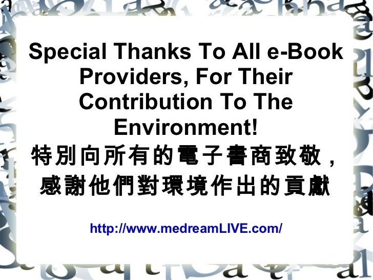 <ul>Special Thanks To All e-Book Providers, For Their Contribution To The Environment! 特別向所有的電子書商致敬 ,  感謝他們對環境作出的貢獻 http:/...