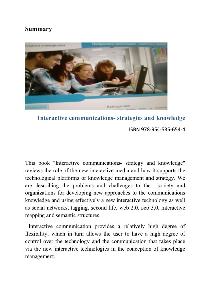 Summary     Interactive communications- strategies and knowledge                                              ISBN 978-954...