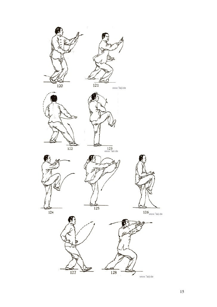Tai Chi Yang 42 Movement Form