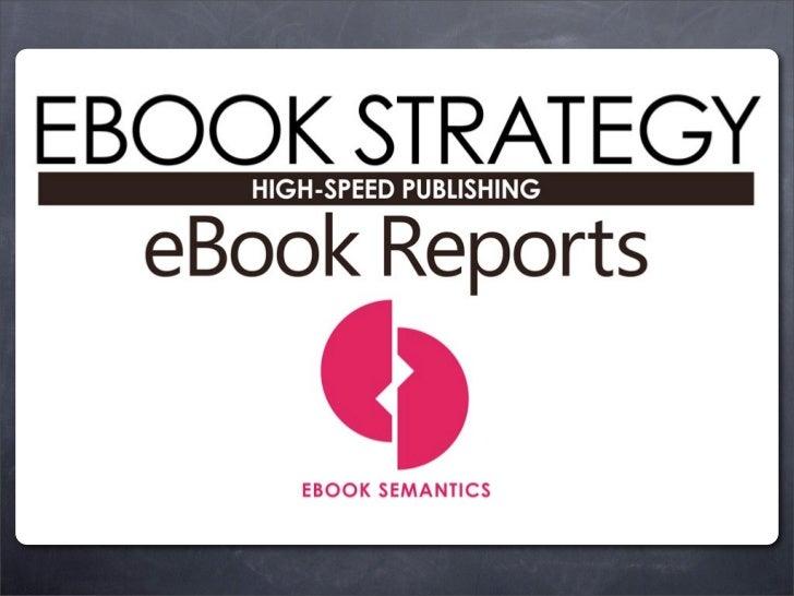 eBook Strategy Vol.044