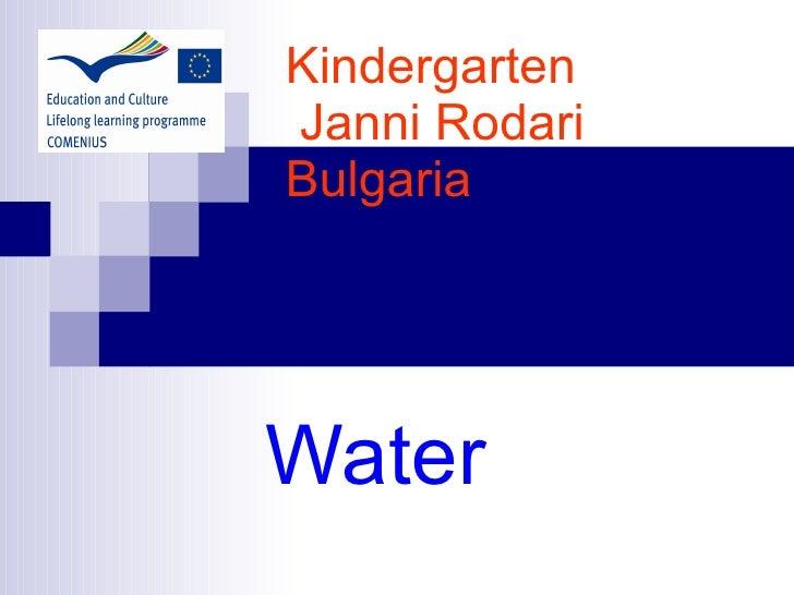 Kindergarten  Janni Rodari  Bulgaria Water