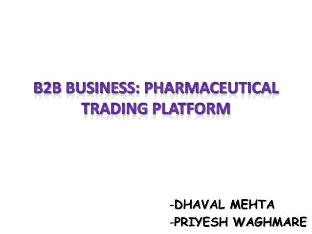 E Business Management