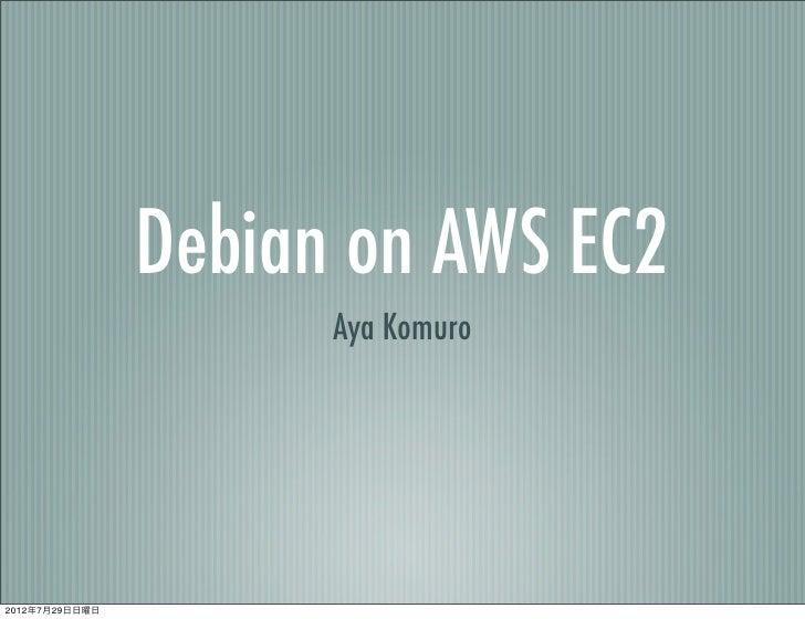 Debian on EC2