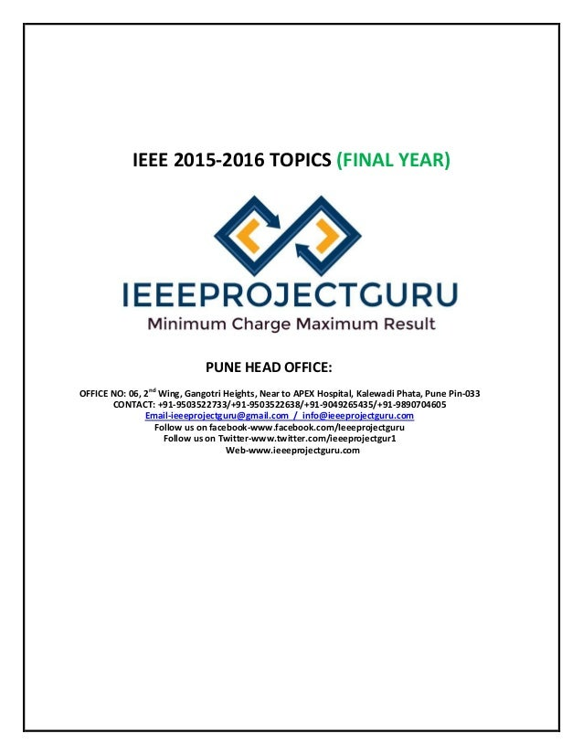 mechanical engineering project thesis pdf