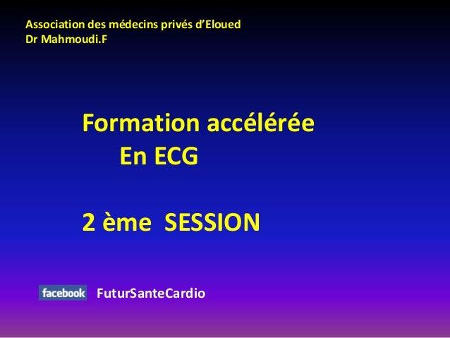 Association des médecins privés d'Eloued Dr Mahmoudi.F  Formation accélérée En ECG 2 ème SESSION FuturSanteCardio
