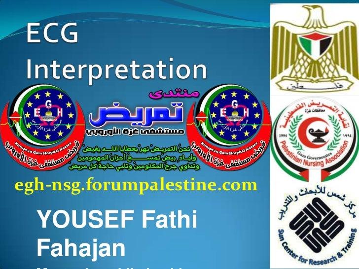 egh-nsg.forumpalestine.com  YOUSEF Fathi  Fahajan