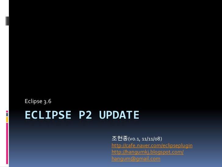 Eclipse P2 update