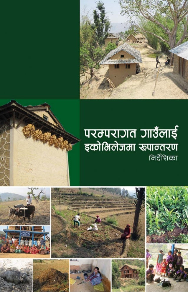 k/ Dk/ fut ufpFnfO{ Osf] len] hdf ¿kfGt/ 0fM lgb] {lzsf Guidelines for Transforming Traditional Village into Eco-Village c...