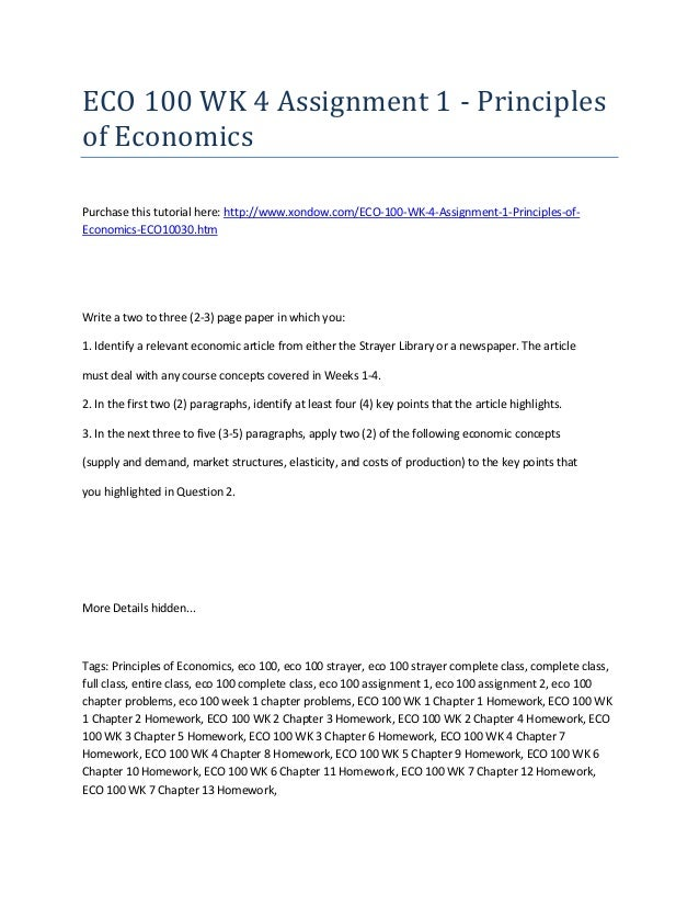 assignment 1 principles of economics Poe assignment 1 of dbout assignment 1| principles of economics poe assignment 1 of dbout preview 1 out of 2 pages share via facebook twitter report abuse.