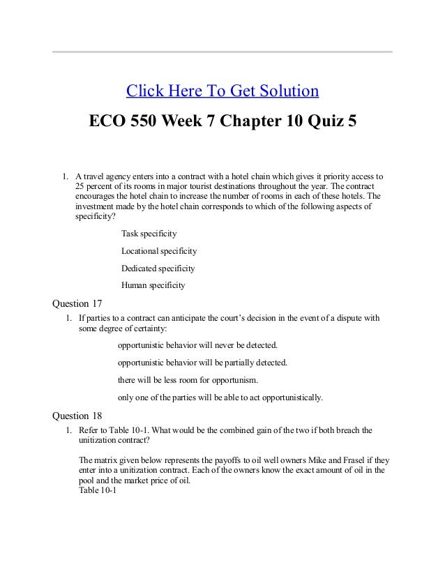 ECO 550 Week 8 Check Your Understanding (A+Work)