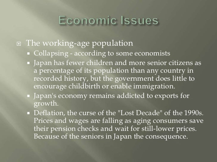 an analysis of japans economical problems I introduction the japanese economy faced chronic crises during the interwar  period  problems with the domestic financial system (see chart 2 for the   under this act, the authorities reinforced the bank examination and.