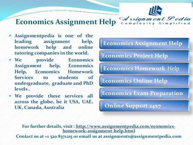 Reliable economics homework help service