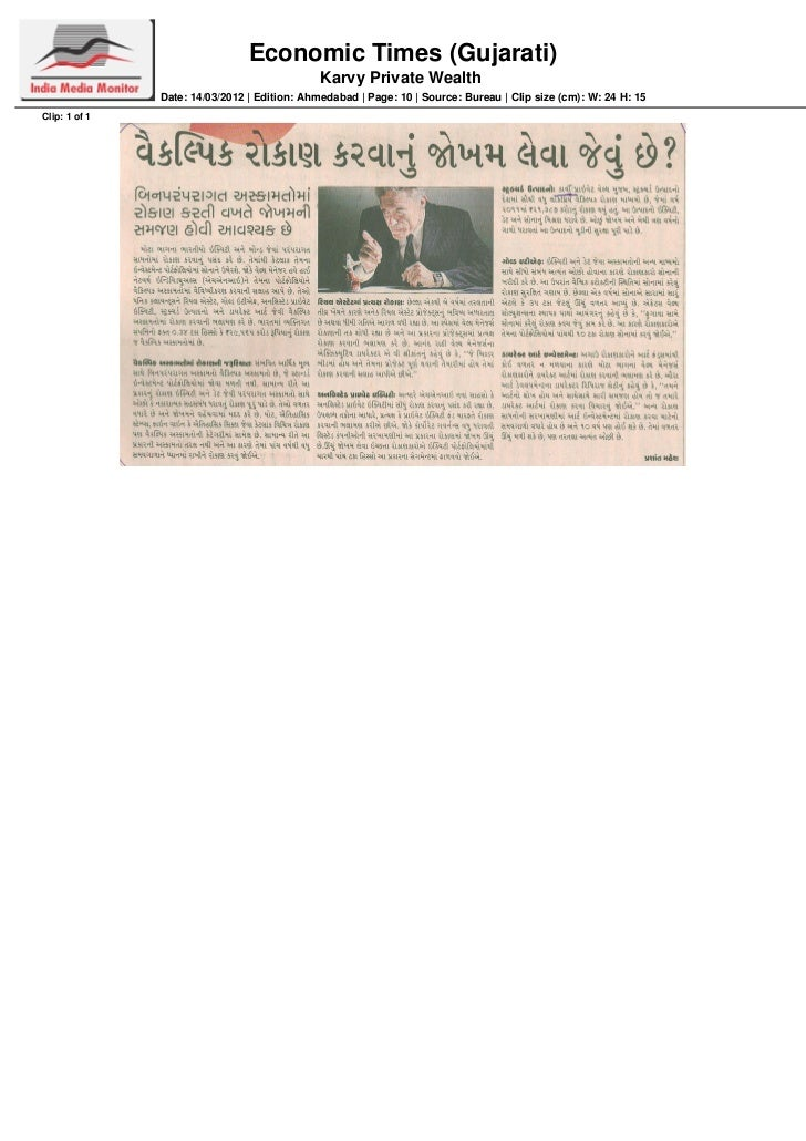 Economic times   14 march'12 - karvy private wealth