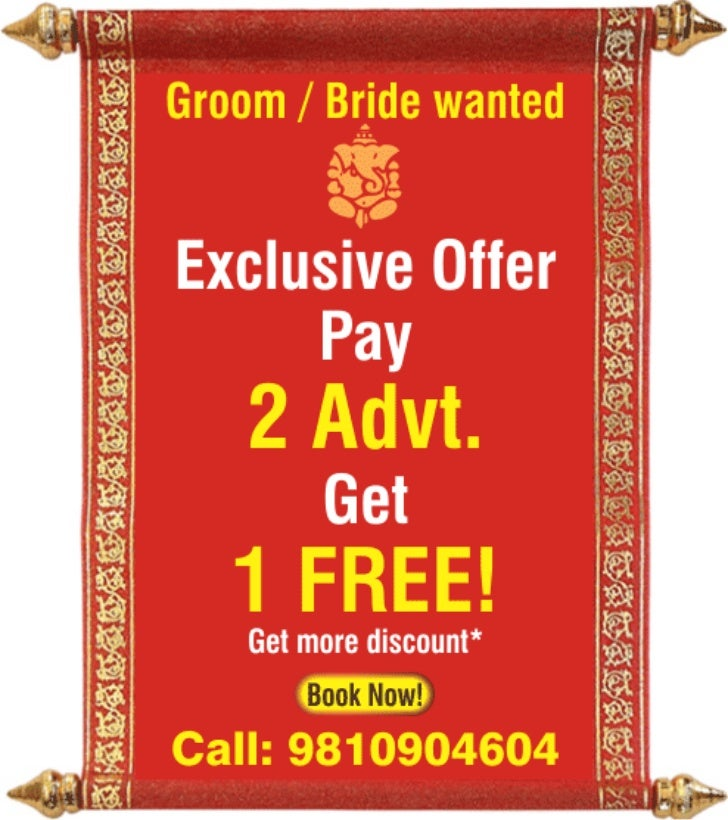 matrimonial june bride wanted