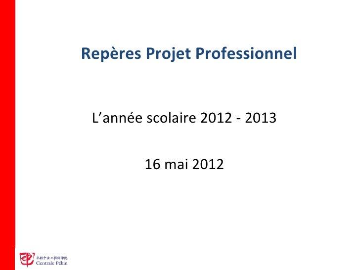 Repères Projet Professionnel L'année scolaire 2012 - 2013        16 mai 2012