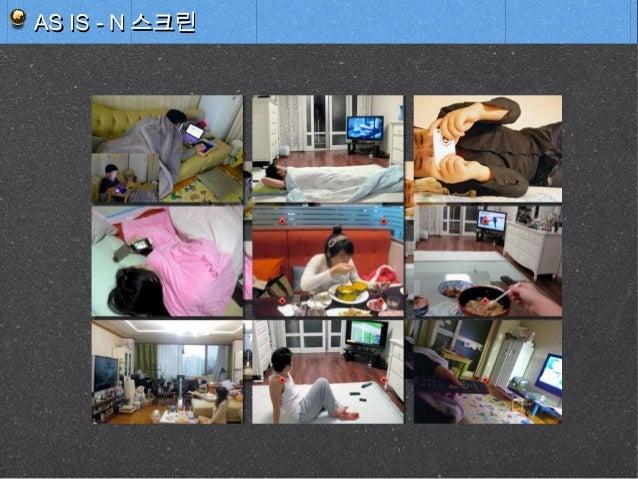 트랙1 세컨드스크린 김지현