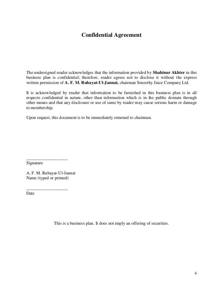 Simmons application essay