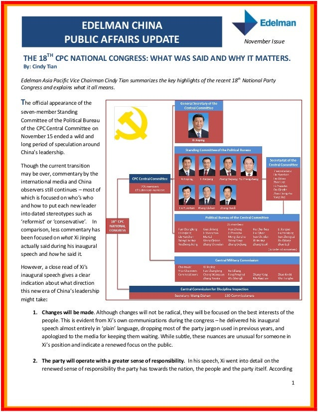 The 18th CPC National Congress: What Was Said and Why It Matters