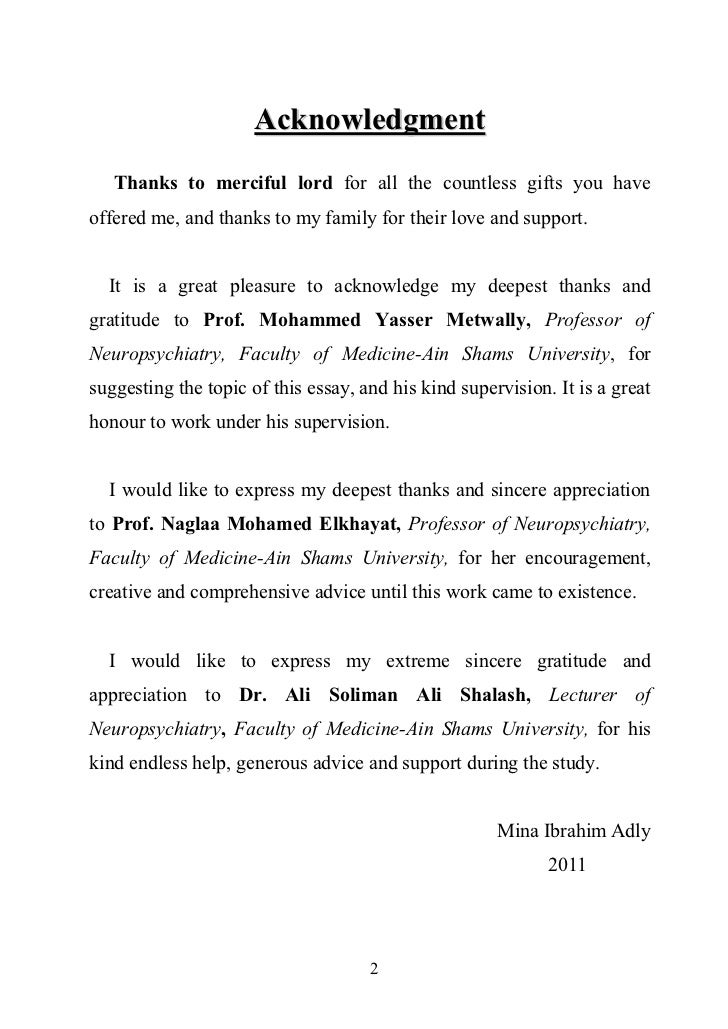 Sample thesis acknowledgement statement