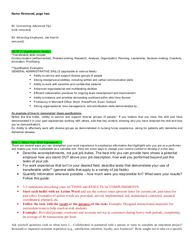 organizational skills resume