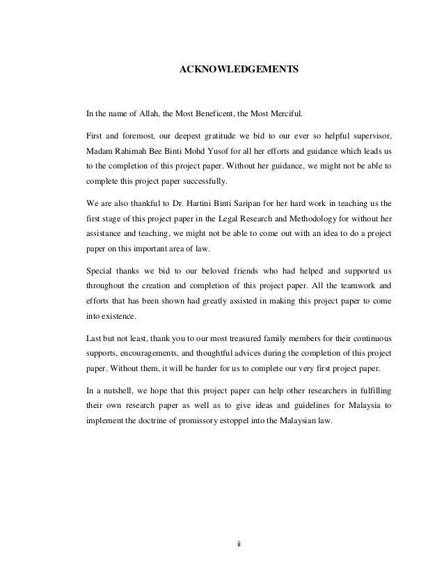 legislating-promissory- ...
