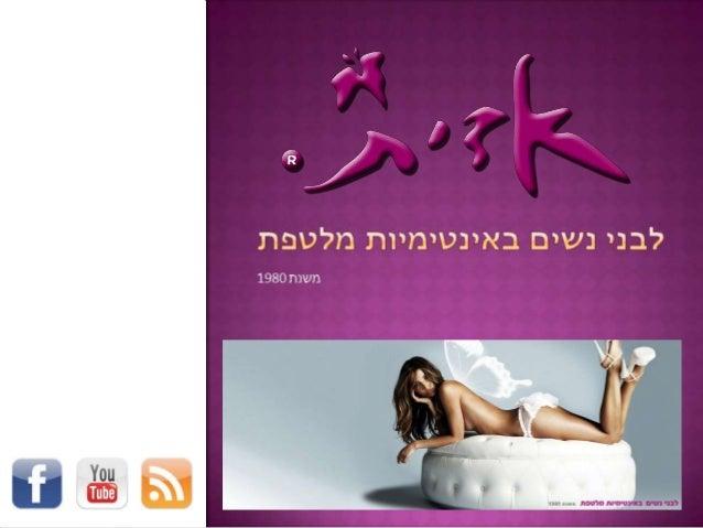 -                      -                    -Triumph, Gottex, EvaShow, Body      Feel, Aviana, Hot, Olga, Mooving         ...