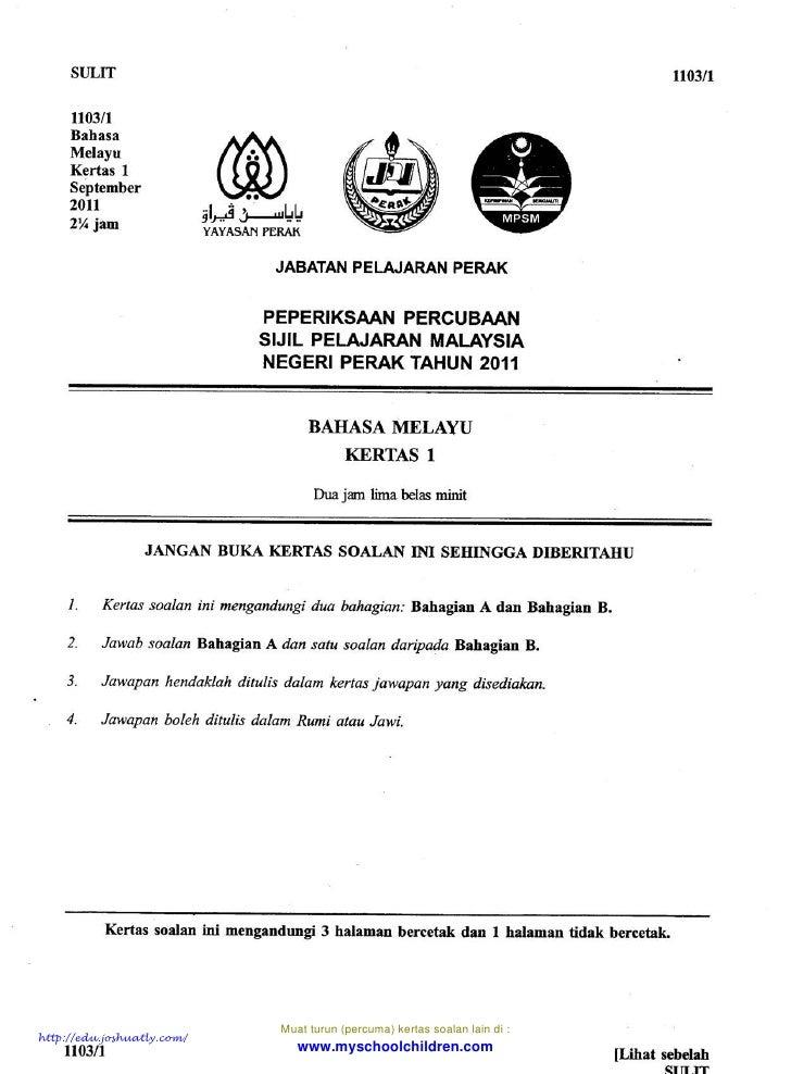 [Edu.joshuatly.com] perak spm trial 2011 b.melayu (w ans)