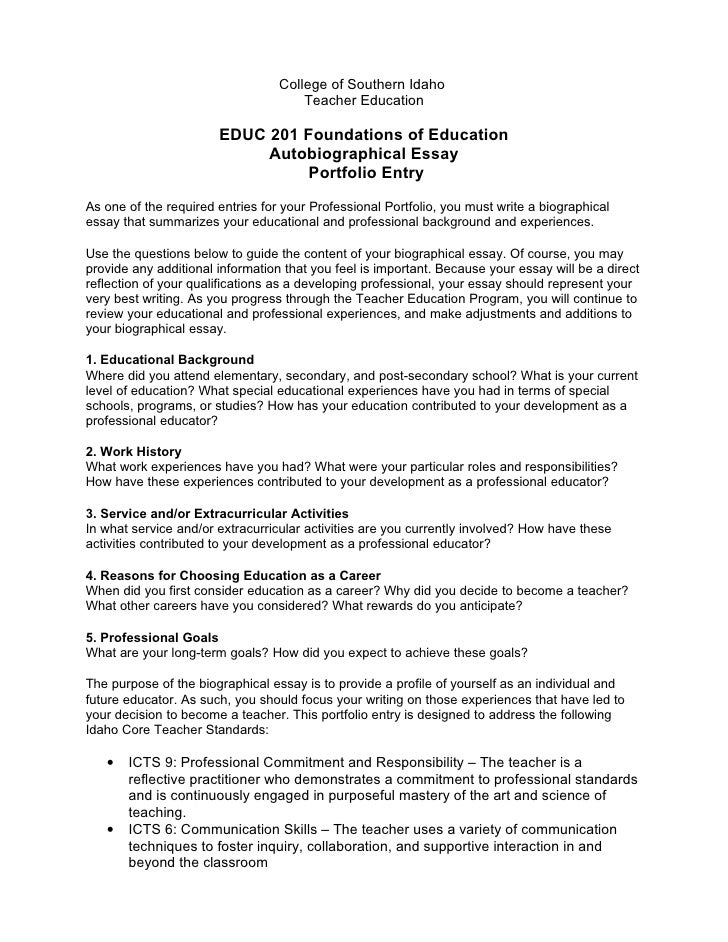 Academic education essay