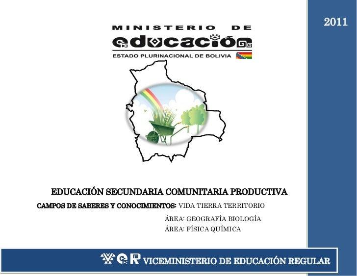 Educación secundaria comunitaria productiva campos de sa (2)
