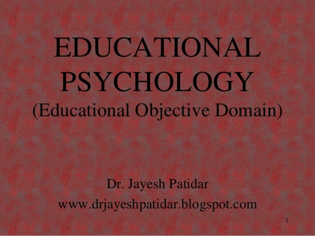 Educational objective domains