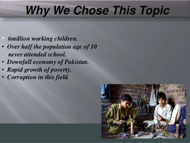 education standard in pakistan essay