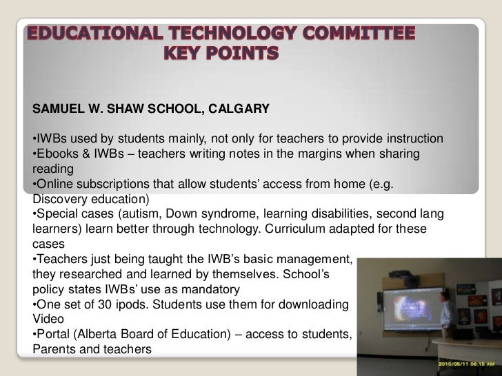 Educational technology committee   short