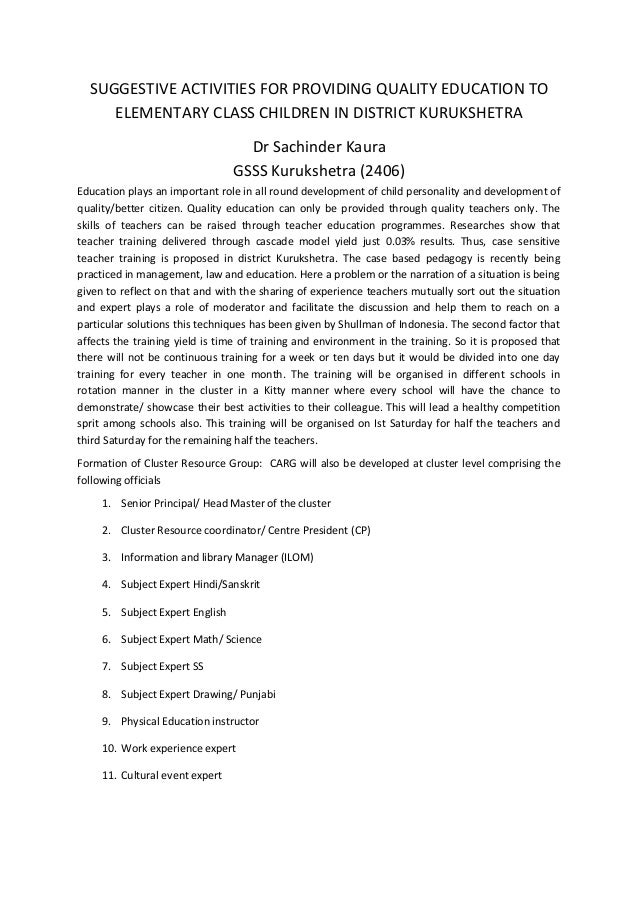 Rhetorical essay introduction etc