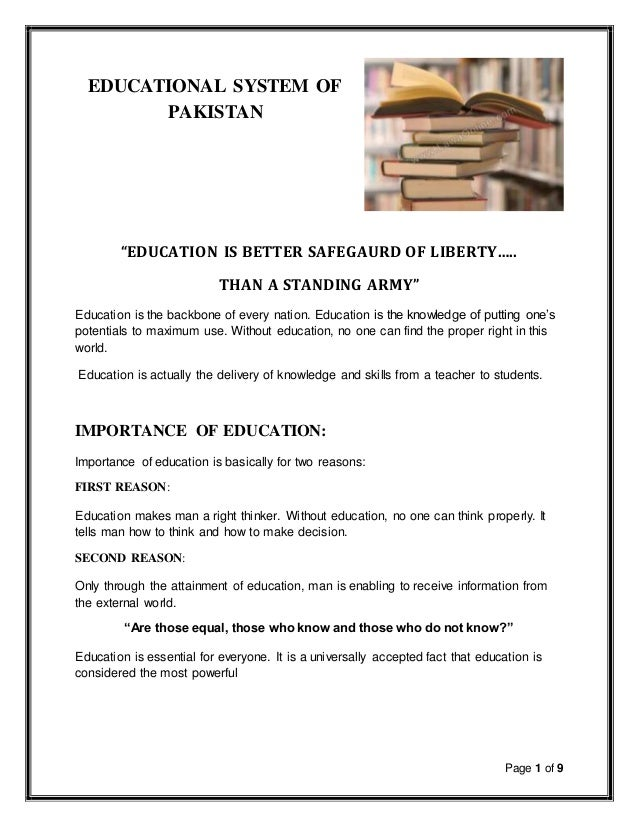 essay on declining standard of education in pakistan