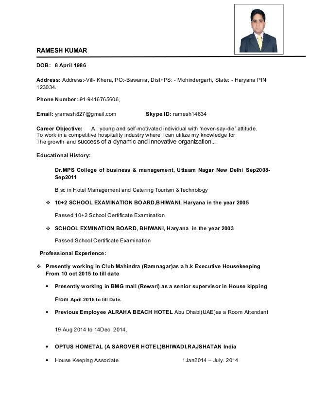 Vistex resume