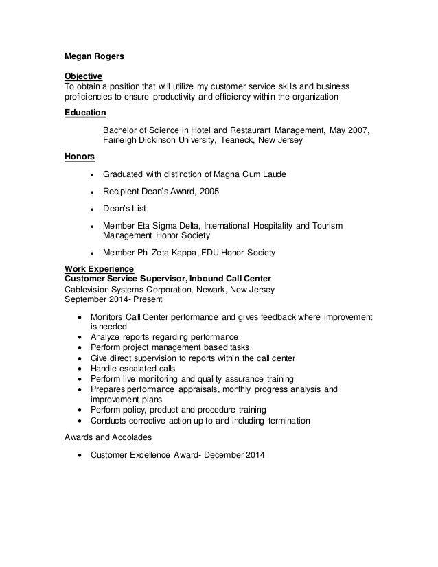 megan rogers resume 2015