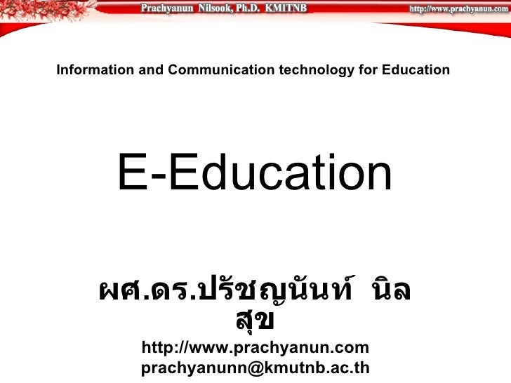 Information and Communication technology for Education        E-Education     ผศ.ดร.ปรัชญนันท์ นิล             สุข        ...